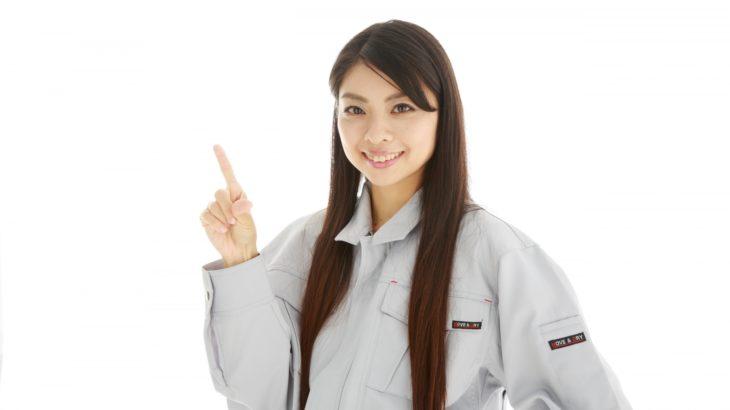 【東京都】銀座メンタルクリニックの評判は?2chやSNSの口コミ完全まとめ