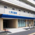【愛知県】ED治療可「小早川医院」の口コミ・評判