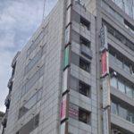 【東京都】渋谷三丁目クリニックの評判は?2chやSNSの口コミ完全まとめ