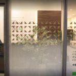 【東京都】中野セントラルパーククリニックの評判は?2chやSNSの口コミ完全まとめ